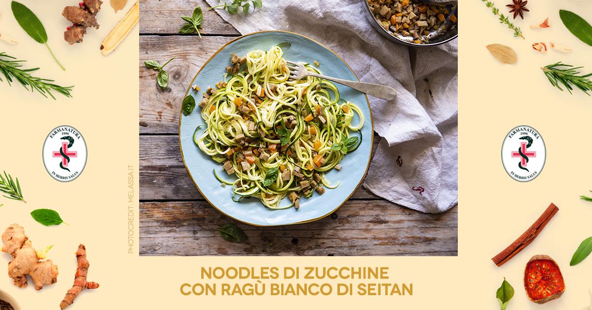 ricetta noodles di zucchine Farmanatura